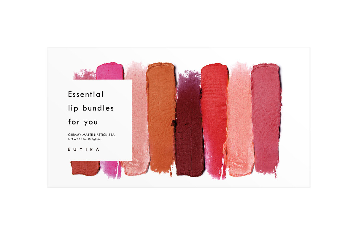 Essential lip bundles for you